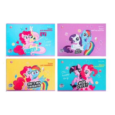 Альбом 12 л 120 г/м2 Kite LP21-241 Little Pony лак