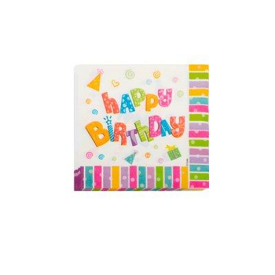 "Салфетки бумажные 33*33  2х слойные  ""Happy birthday МХ-446100"" (20 шт) **"