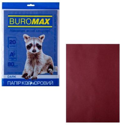 """Бумага """"BuroMAX"""" А4 80 г/м2 (20 л)  BM2721420-25 Dark коричневый **"""