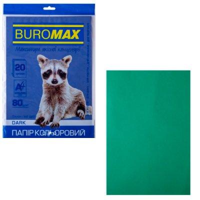 """Бумага """"BuroMAX"""" А4 80 г/м2 (20 л) BM2721420-04 Dark темно-зеленый **"""