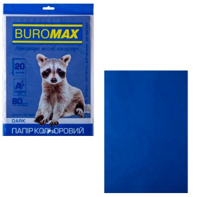 """Бумага """"BuroMAX"""" А4 80 г/м2 (20 л) BM2721420-02 Dark темно-синий **"""