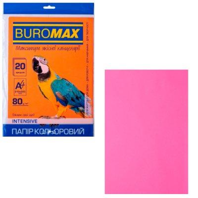 """Бумага """"BuroMAX"""" А4 80 г/м2 (20 л) BM2721320-29 Intensiv  малиновый **"""