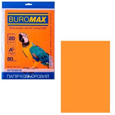 """Бумага """"BuroMAX"""" А4 80 г/м2 (20 л) BM2721320-11 Intensiv  оранжевый **"""