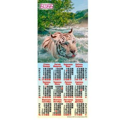 Календарь настенный третинка 2022 ( 200х425 ) ТР-04 Тигр в реке