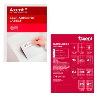 """Бумага самоклеющаяся А4 """"Axent""""  2 шт на листке 210х148,5 2471 (100 л)"""