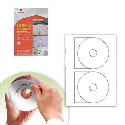 """Бумага самоклейка для CD дисков А4 """"Optima"""" 25124 (100 л)"""