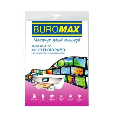 """Фотобумага А4 """"BuroMAX"""" 2220-4100 180 г/кв глянцевая (100 л)"""