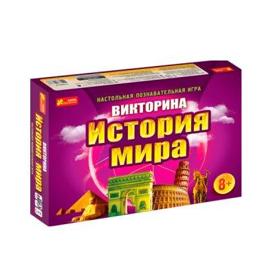 """Игра """"Р"""" """"Викторина. История Мира"""" 5815/12120021Р **"""