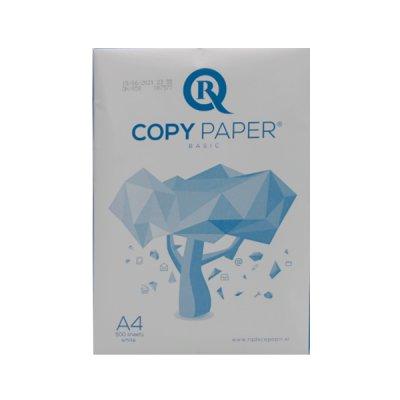 Бумага офисная  А4 Copy papir-Basic класс С 80 г/м2 (500 л) (Ф2)  ##