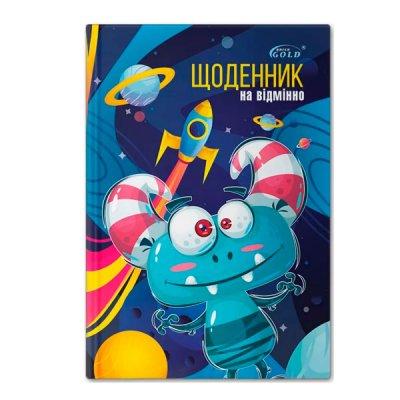 Щоденник В5 твердая обложка GOLD УВ-25-С Друг 72125 *