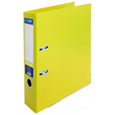 Сегрегатор А4/70 Economix LUX E39723-05 (С) желтый **