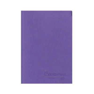 Деловой дневник в233 06Ф (учителя) = фиол.