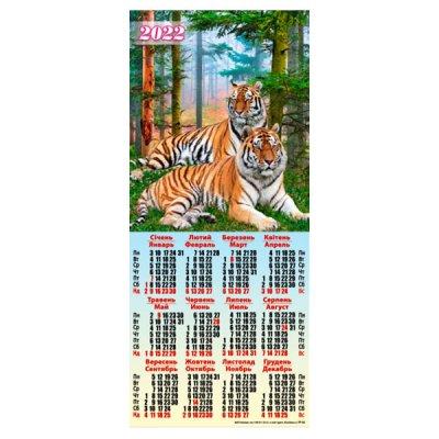 Календарь настенный третинка 2022 ( 200х425 ) ТР-02 Тигры