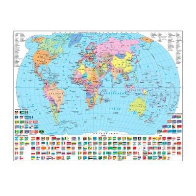 Карта мира политическая М1:54 млн А2 65х45 (картон) укр
