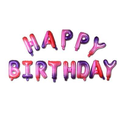 """Набор шариков букв фольга """"Happy Birthday"""" розовов-фиолетовые **"""