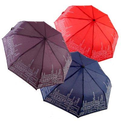 Зонт женский полуавтомат 2131 **