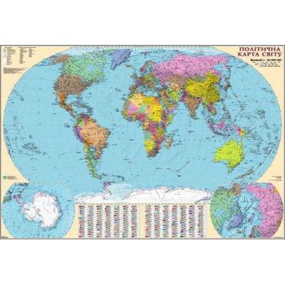 Карта мира политич. М1:22млн 110х160 (карт.)