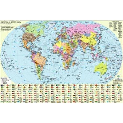Карта мира политическая М1:54 млн А2 65х45 (ламинированный картон) (укр.)