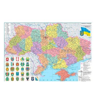 Карта Украины административной территории М1:2 350 тыс А2 65х45 (картон) укр