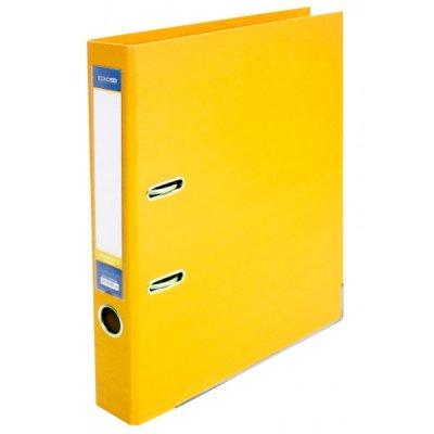Сегрегатор А4/50 Economix LUX E39722-05 (С) желтый **