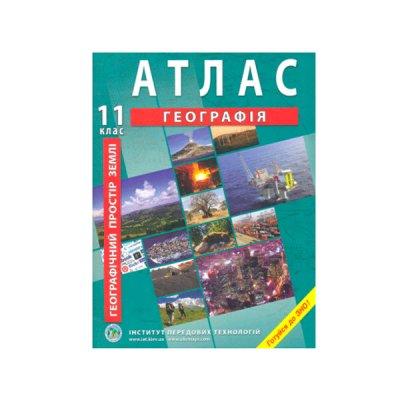 Атлас География  Географичный простор земли 11 класс 9789664552094 укр