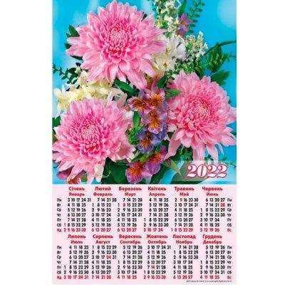Календарь  настенный 2022 А2 А-10 Хризантемы