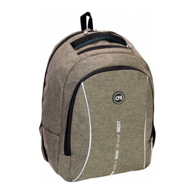 Рюкзак  CFS CF86767 17,5 **