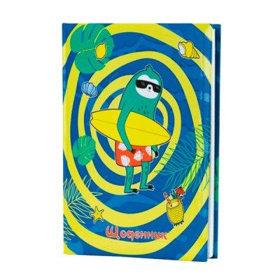 Щоденник В5 твердая обложка CF29932-53 лак *