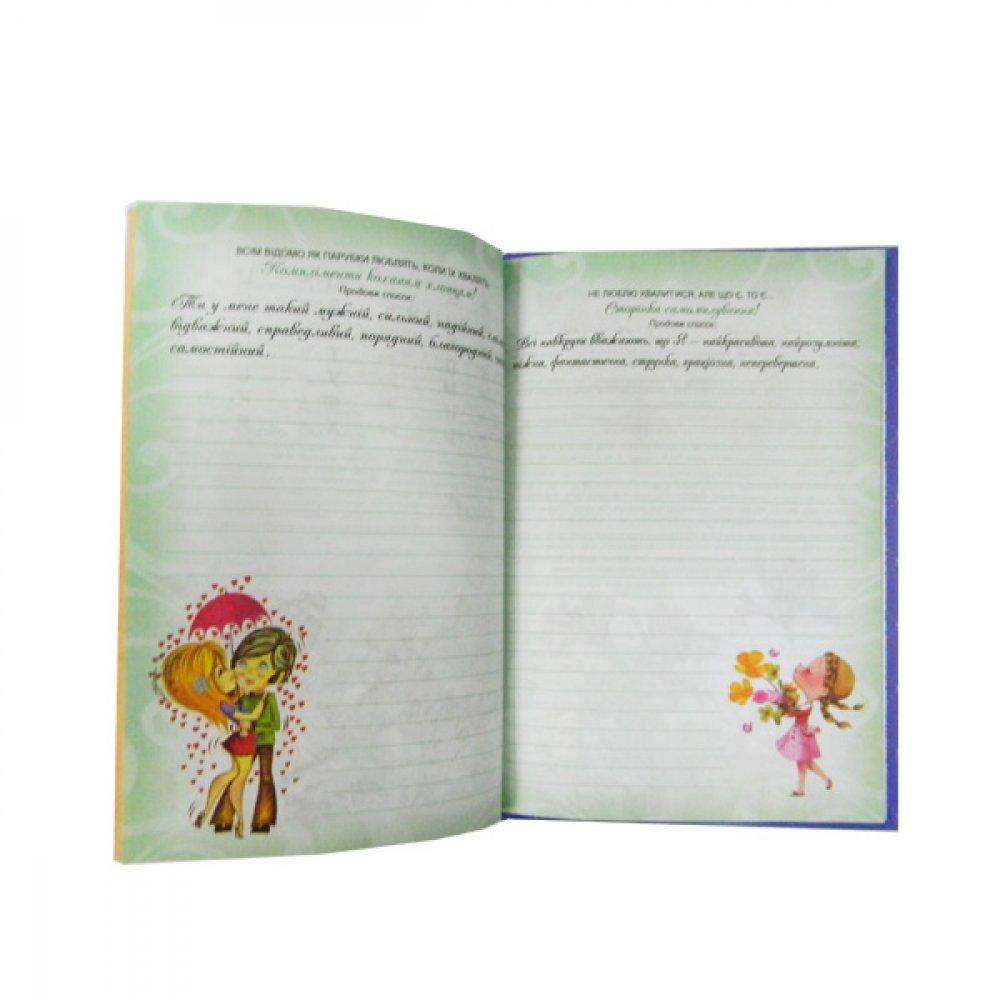 Анкета для девочек А5 48л. ДН420/7 (18442-18445) тв.пер. фольга.