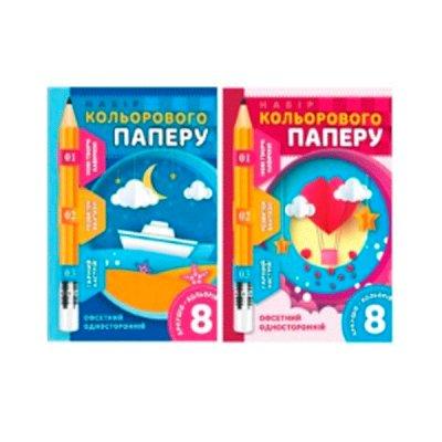 """Бумага цветная   А4 8 л """"М"""" БЦ037 (офсетная)"""