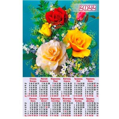 Календарь  настенный 2022 А2 А-01 Розы