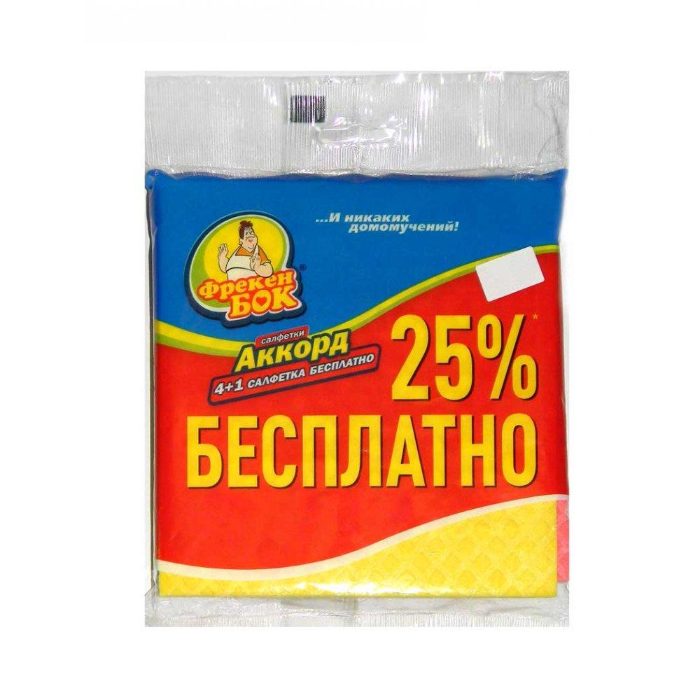 """Салфетки д/уборки """"Фрекен Бок"""" """"Аккорд 4+1"""" целлюлоза 18402300/2390 **"""