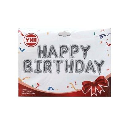 Набор шариков фольга Happy Birthday серебряные буквы