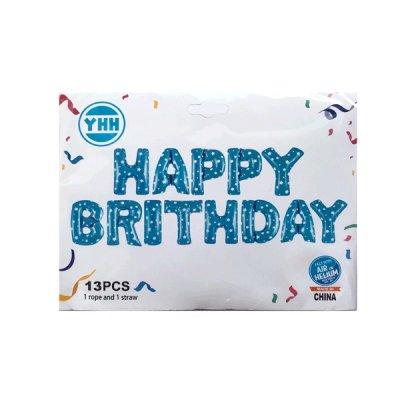 Набор шариков фольга Happy Birthday голубые буквы звездочки