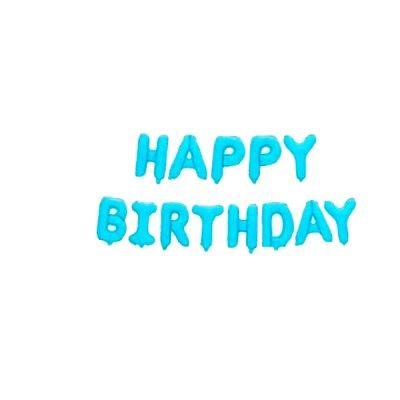Набор шариков фольга Happy Birthday голубой пастель буквы