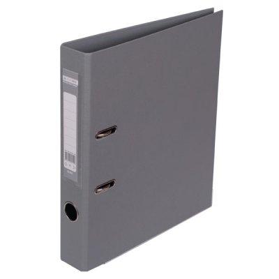 """Сегрегатор А4 50 мм """"BuroMAX LUX"""" 3002-09 (С) серый **"""