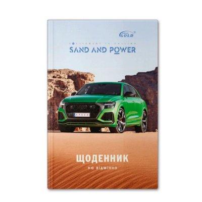 Щоденник В5 твердая обложка GOLD УВ-25-С Сила в пустыне  72123 *