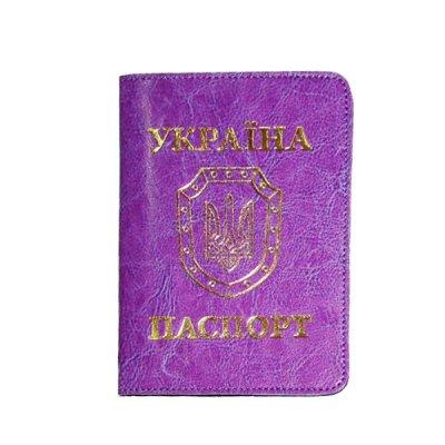 Обложка  Паспорт  Sarif ОВ-8 фиолетовая