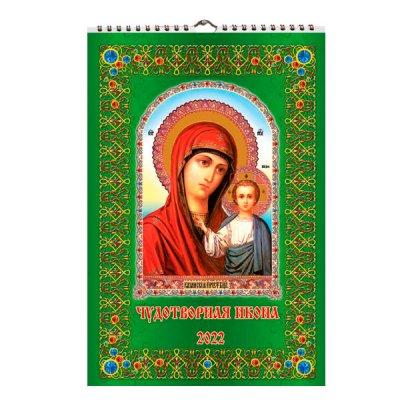 Календарь настенный перекидной А3 2022 А3ПР-02 Православный 2