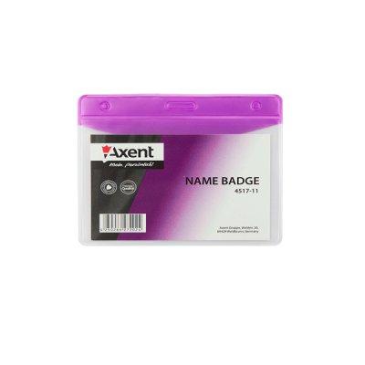 Бейдж горизонтальный Аxent 4517-11 100х70 мм матовый фиолетовый