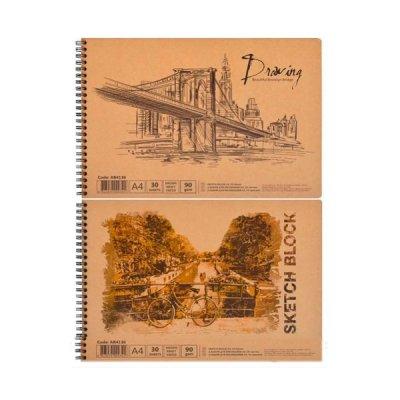 Альбом для эскизов А4 30 л 90 г/м2 «П» АВ4130 крафт, на горизонтальной спирали