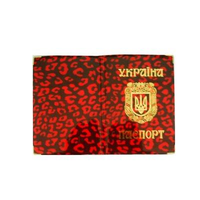 Обложка для паспорта с гербом 01-Па