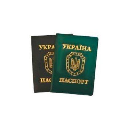 """Обложка """"Паспорт""""  с гербом ПХВ ОВ-2"""