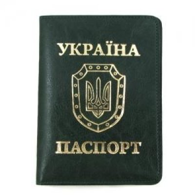 Обложка для паспорта Sarif ОВ-8 зеленая