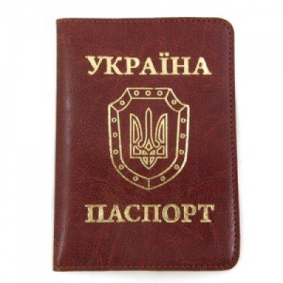 """Обложка """"Паспорт"""" Sarif ОВ-8 кр.-коричн."""