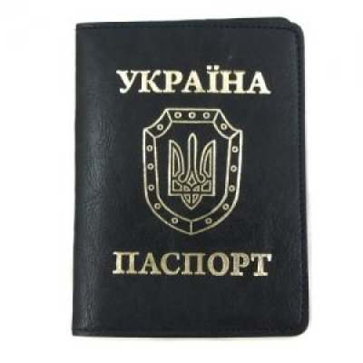 Обложка для паспорта Sarif ОВ-8 синяя