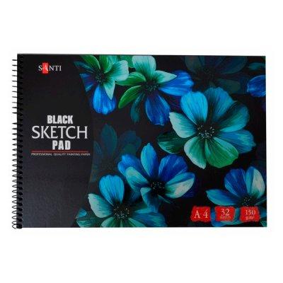 Альбом для эскизов А4  Santi 150г/м2 -742608(32л)спираль боковая черная бумага**