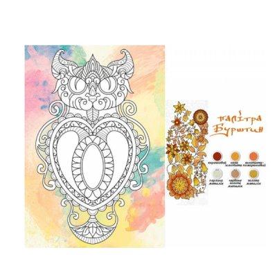 Набор для росписи на полотне 18 х 25 Дзен - Загадочный кот DZ119 янтарь **