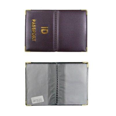 """Обложка """"Паспорт ID"""" ОВ-142-81"""