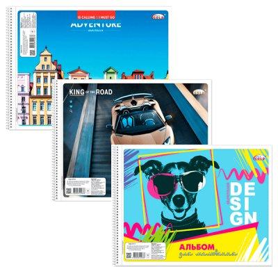 Альбом для рисвания 30 л 120 г/м САВ-20 спирали Mix